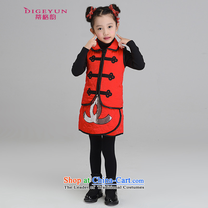 The following new paragraph children Tang Dynasty New Year concert qipao gown clip cotton shoulder cheongsam girls New Year gift big red code