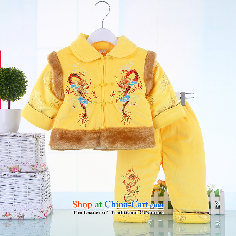 New Infant Garment male baby coat of autumn and winter celebration for the Tang dynasty thick crystal Tang dynasty lint-free new year robe Kit Yellow 80