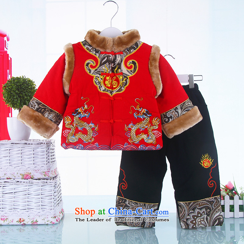 The baby boy Tang dynasty lint-free men and women's Apparel clothing plus cotton child CUHK lint-free thick winter clothing baby Tang dynasty out services Red 130