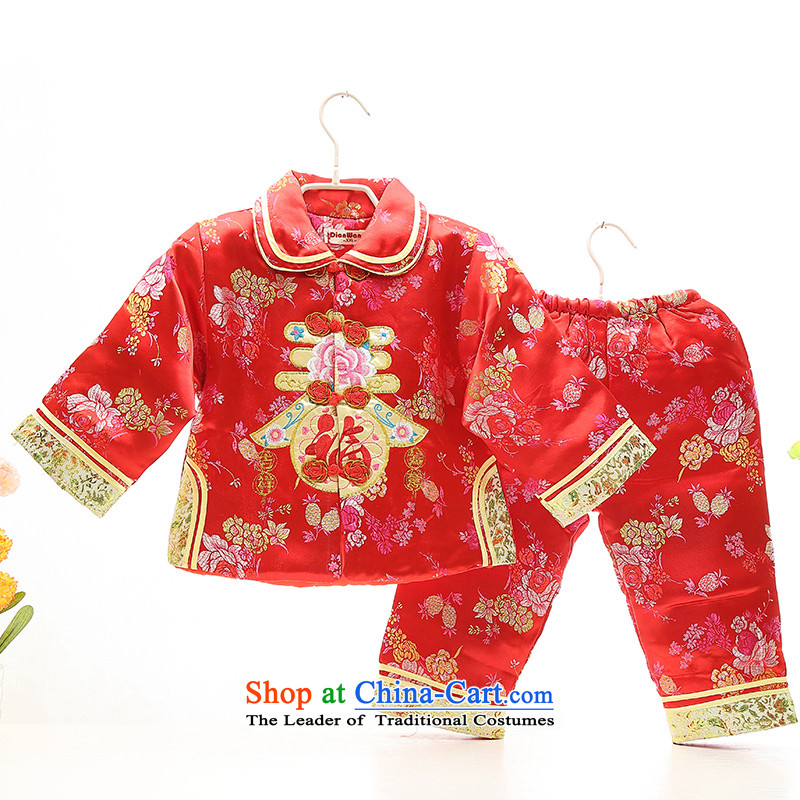 The girl children's wear winter clothing new child Tang Dynasty New Year jackets with infant garment whooping baby years damask dress Infant Garment 0-1-2-3 Red 90