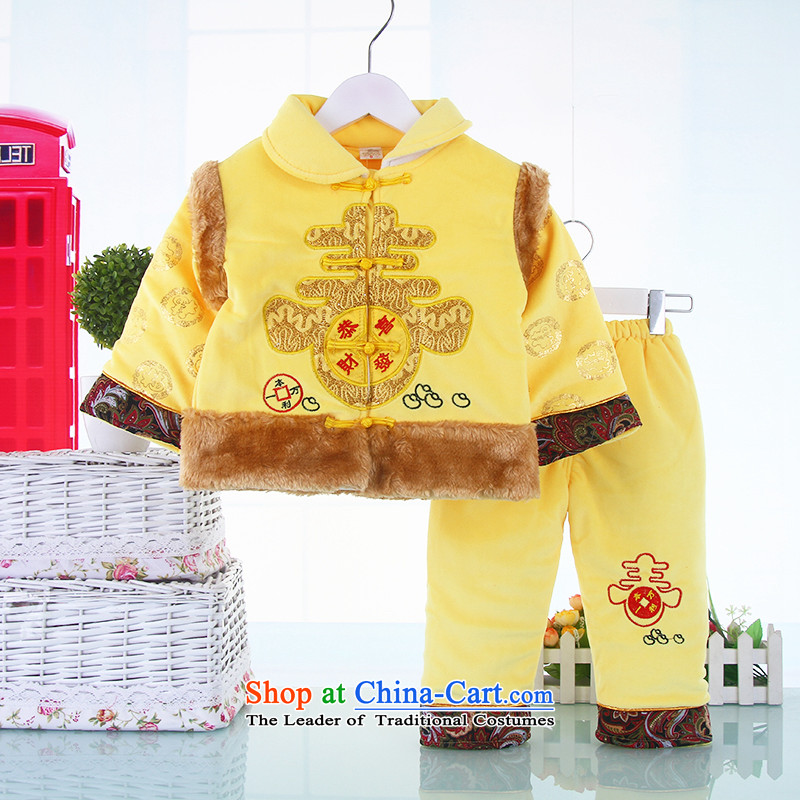 Autumn and winter new 1-Tang dynasty children under the age of your baby boy infants children and of children's wear new year boxed kit yellow stripes 90
