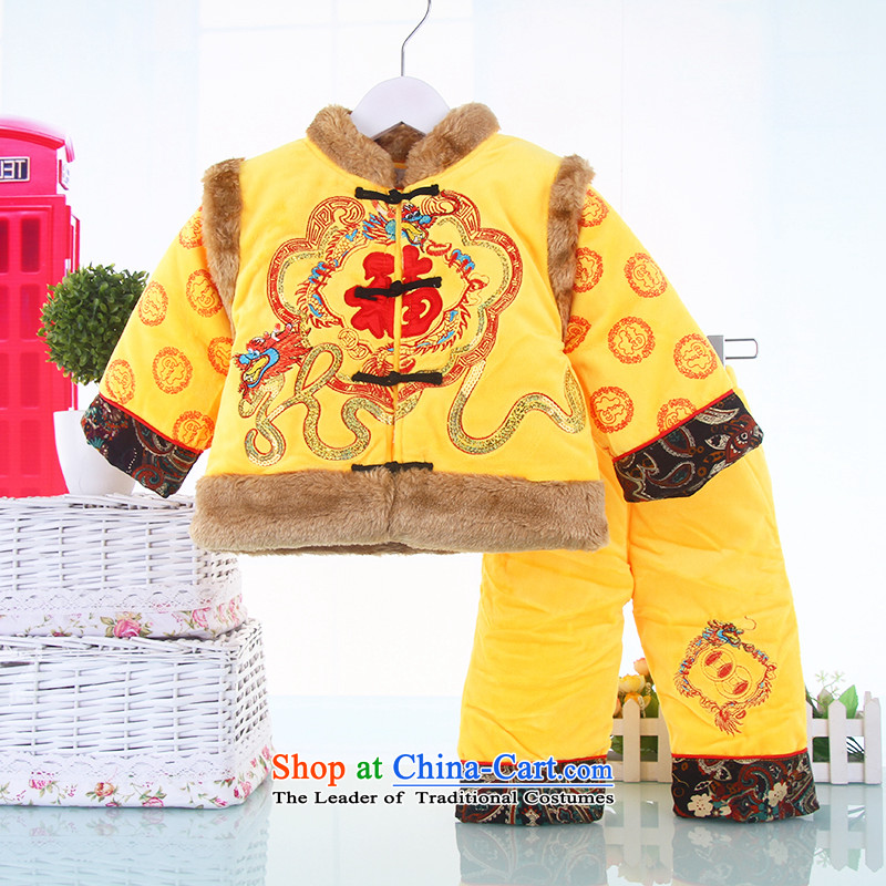 Men and women baby Tang dynasty China wind Ssangyong, winter cotton package folder under the full moon Services New Year whooping services Yellow100cm