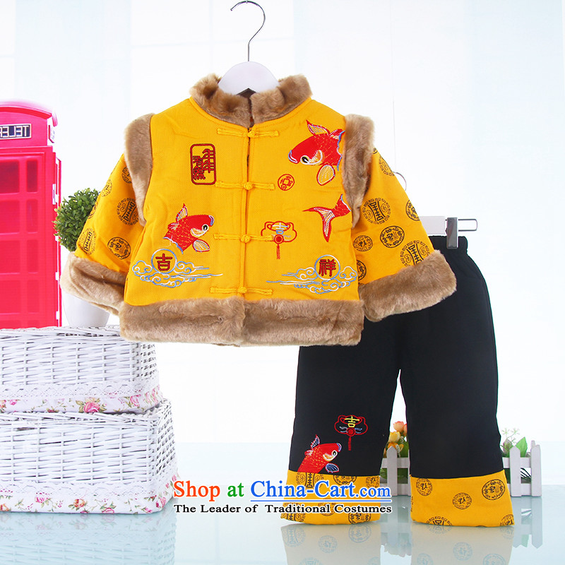 The baby boy children's wear Tang dynasty winter coat 0-1-2-3 age thick infant Tang Dynasty Package Age New Year Service Yellow 110