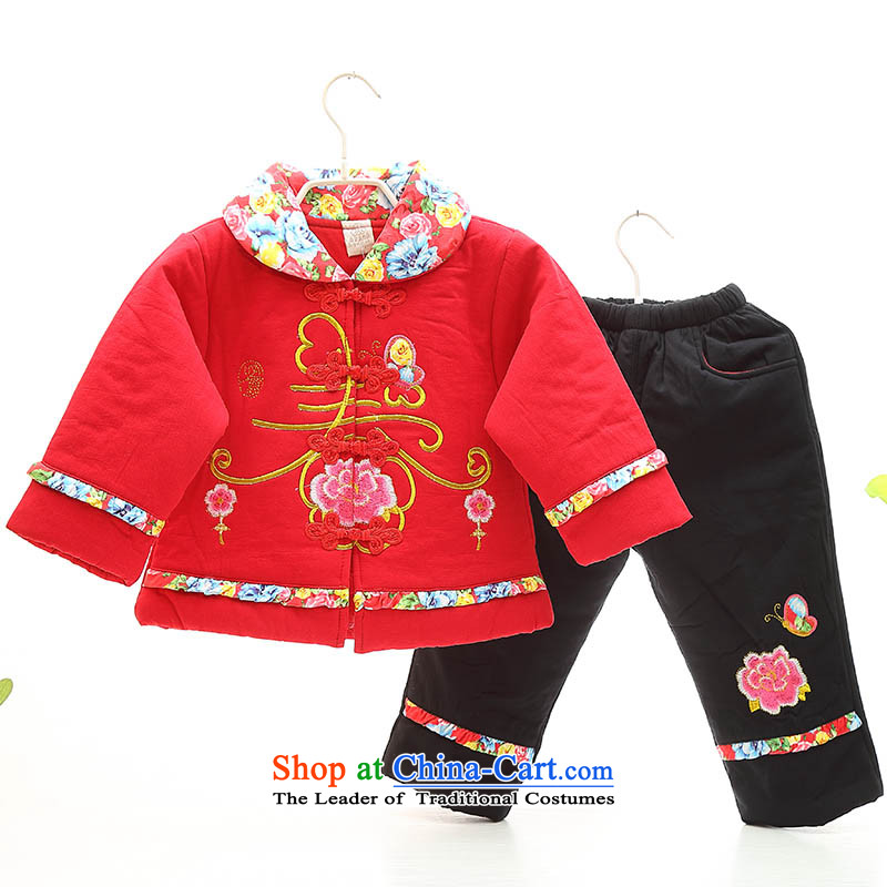 New Year of the girl child for winter female babies Tang dynasty jackets with a half-year-old baby girl children 0-1-2-3 replacing ãþòâ spring festival baby out field clothes 100