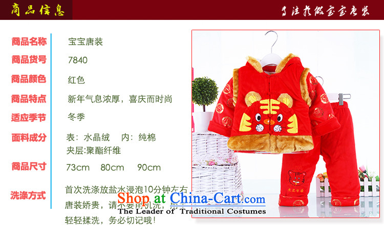 Tang Dynasty children 1 years old boy baby New Year Boxed Costume 2 infant children's wear thick cotton Winter Package 3-year-old Red聽80(80) picture, prices, brand platters! The elections are supplied in the national character of distribution, so action, buy now enjoy more preferential! As soon as possible.
