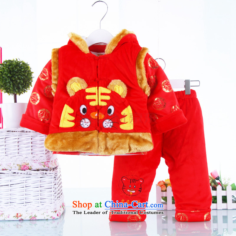 Tang Dynasty children 1 years old boy baby New Year Boxed Costume 2 infant children's wear thick cotton Winter Package 3-year-old Red 80(80)