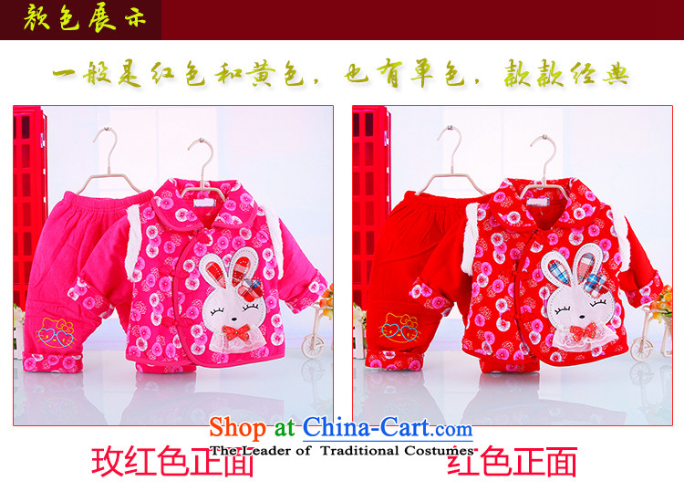 The autumn and winter new Tang dynasty cotton lint-free 0-1-2 girls the half-year-old child two kits cotton coat Out & About Set thick red 73(73) picture, prices, brand platters! The elections are supplied in the national character of distribution, so action, buy now enjoy more preferential! As soon as possible.