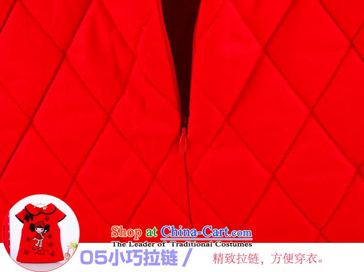 658edee8ff6d The new children s wear girls Tang dynasty children winter cheongsam ...