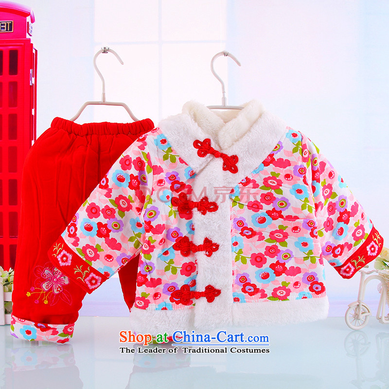The girl child for winter winter thick cotton-Tang dynasty female Po two kit birthday to dress aged 1-2-3-4 80(80) Red