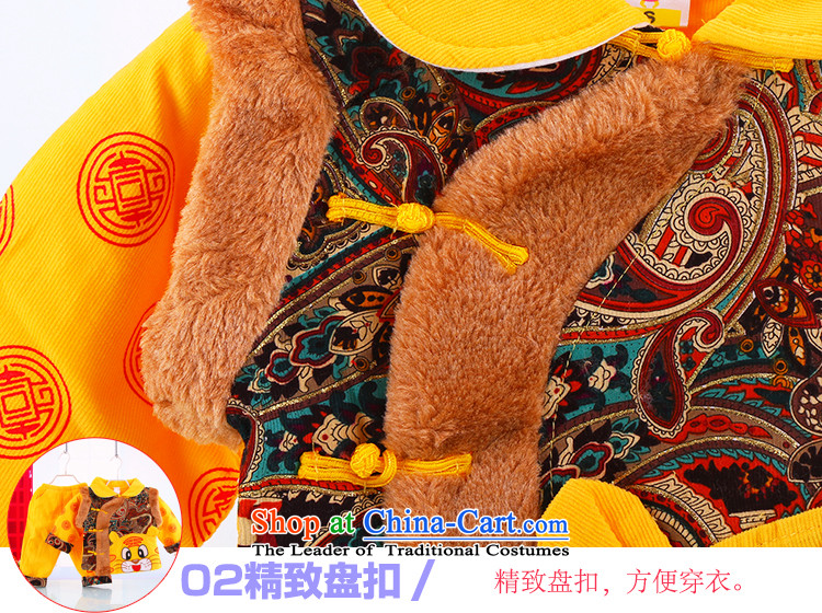 The boy Tang Dynasty Package male PO 3-piece set winter Tang dynasty infant age children aged 1-5 cotton New year red聽90(90) picture, prices, brand platters! The elections are supplied in the national character of distribution, so action, buy now enjoy more preferential! As soon as possible.