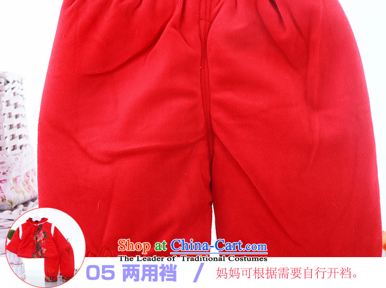 25313d593a4e The girl child Tang Dynasty Package winter  thick cotton clothing ...