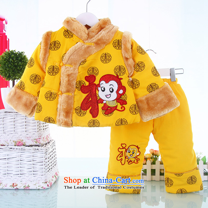 The new baby Tang Dynasty Package 茫镁貌芒 children Tang dynasty boy offset badges of Tang Dynasty 茫镁貌芒 winter clothing baby clothes pure cotton padded coats of goodies Yellow聽80