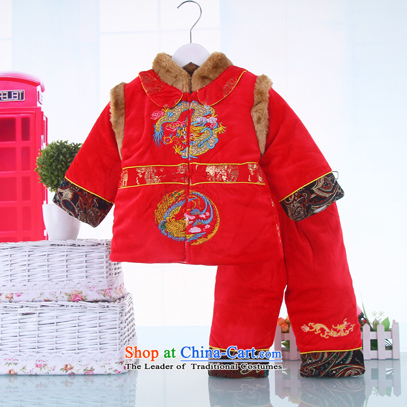 Tang Dynasty baby Winter Festival celebration for the Tang dynasty children crystal lint-free package new baby thick longfeng figure Tang Dynasty Package Red 120