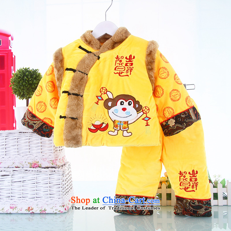 Baby Winter Tang dynasty pure cotton lint-free baby New Year crystal robe with Tang Dynasty festive stylish baby Tang Dynasty Package Yellow 100