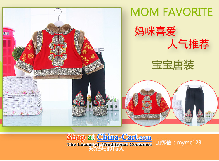 The baby boy Po women replacing Tang Tang Dynasty Po Children's Wear cotton folder 3 kit ãþòâ winter clothing Po pure cotton waffle inside the New year red 100 pictures, prices, brand platters! The elections are supplied in the national character of distribution, so action, buy now enjoy more preferential! As soon as possible.