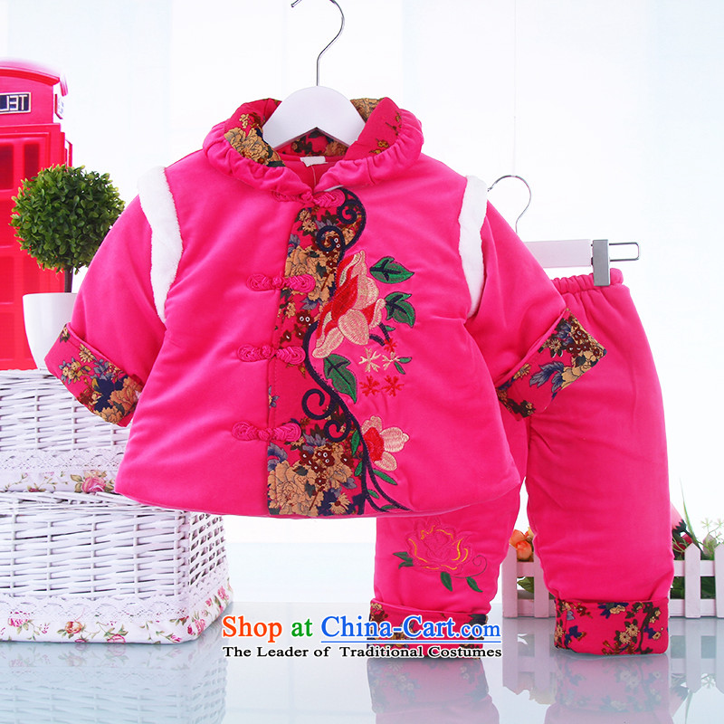 Boys and Girls Kit- infant children's wear goodies for winter 0-1-2-3-year-old female babies better red?80(80) Tang Dynasty