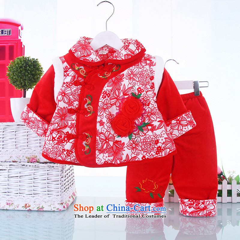 The baby girl Tang dynasty fall inside the shirt thoroughly New Year Tang Dynasty Infant Garment children aged 0-1-2-3 Week in red聽90(90), winter robe of points and shopping on the Internet has been pressed.