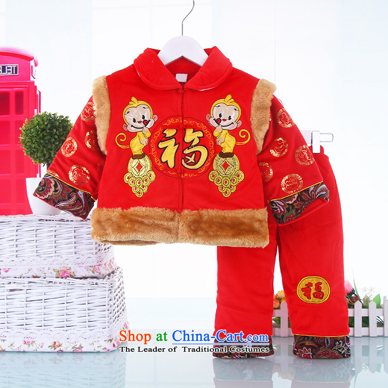 The baby boy children's wear Tang dynasty winter coat 0-1-2-3 age thick infant Tang Dynasty Package Age New year red 90_90_ services