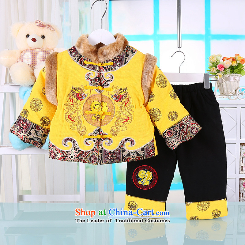 Tang Dynasty boy child baby thick age new year boxed dress baby coat goodies Kit Chinese cotton winter 80(80) yellow