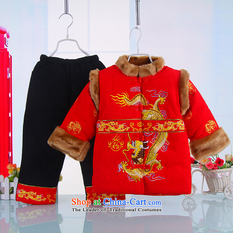 The baby out thin cotton clothing autumn and winter, boys and girls alike baby jumpsuits kit 0-1-2 Tang dynasty aged three piece?120(120) Red