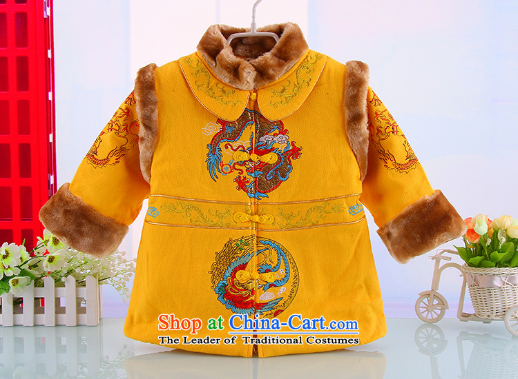Winter clothing children Tang Dynasty Package children spend the new year with your baby birthday dress age thick Tang dynasty two kits yellow120 pictures, prices, brand platters! The elections are supplied in the national character of distribution, so action, buy now enjoy more preferential! As soon as possible.