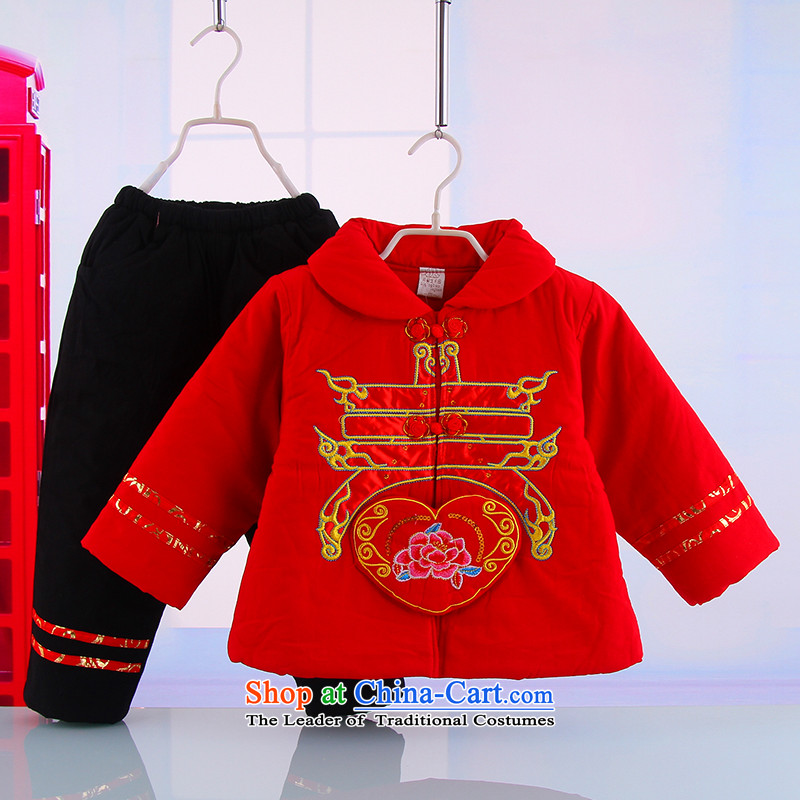 Tang Dynasty children's winter clothing baby boy Tang dynasty years winter thick cotton kids infant New Year package in the red 110(110)
