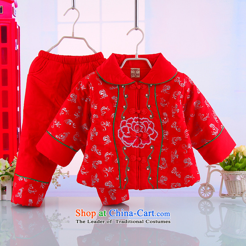 Tang Dynasty 0-1-2 baby girl children's wear under the age of pure cotton year infant of autumn and winter cotton waffle two kits 120(120) Pink dresses