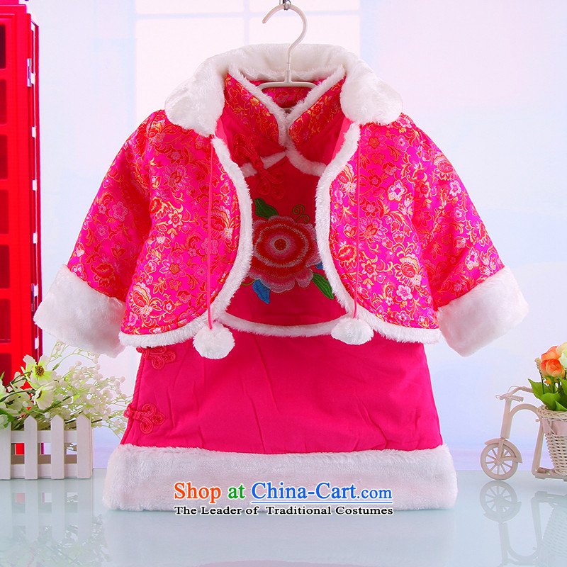 New Women's baby winter Tang Dynasty Package qipao mantle two children's wear winter, infant and child-thick cotton red?110(110) services