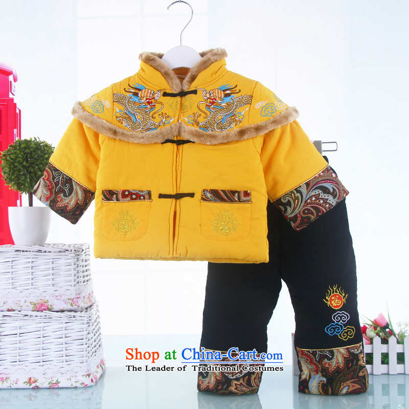 Tang Dynasty children boy New Year Two Kits 1-2-3-year-old infant winter coats thick cotton clothing baby Kit Yellow 130_130_