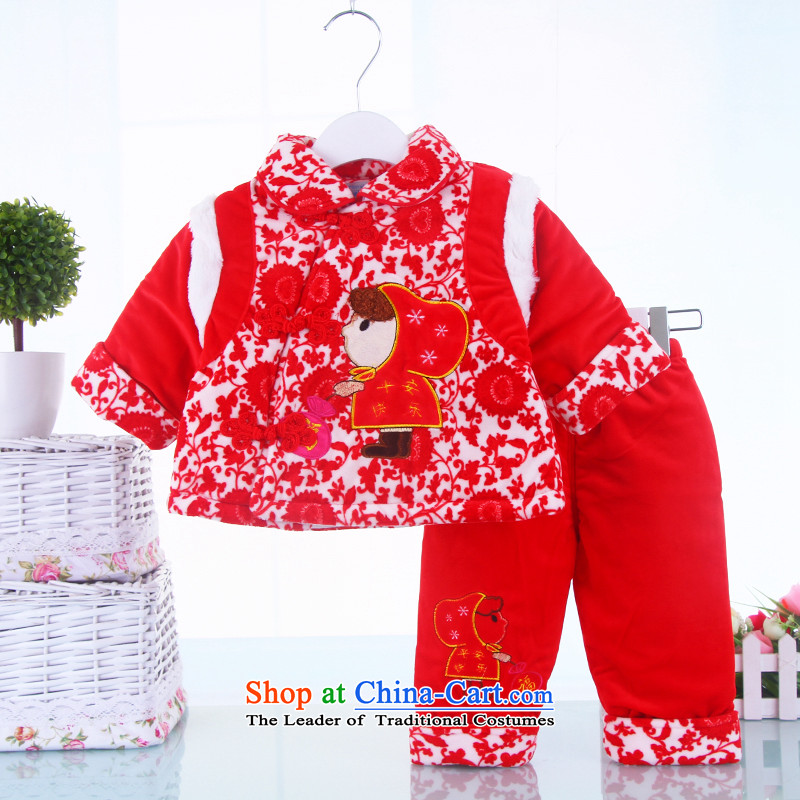 Children girls Tang dynasty winter clothing infant new year with your baby two kits of children's wear under the thick cotton goodies kit聽80cm_66_ red