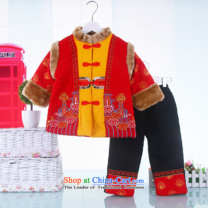 Tang Dynasty children boy New Year Two Kits 1-2-3-year-old infant winter coats baby cotton waffle pack 120(120) Red