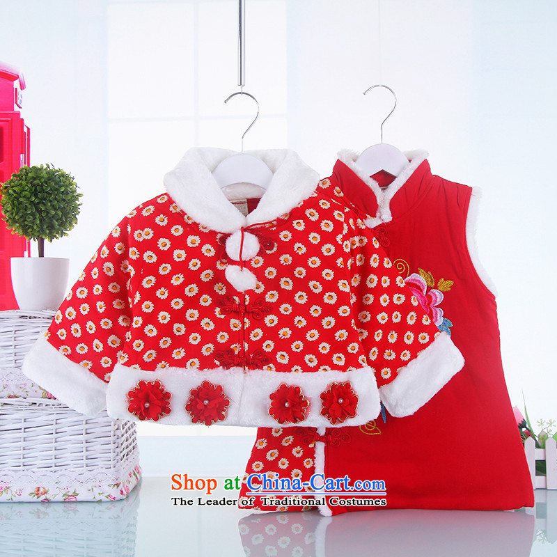 2015 Autumn and winter new children's wear girls Tang dynasty cotton dress qipao children folder two kit will baby dresses?110(110) Red