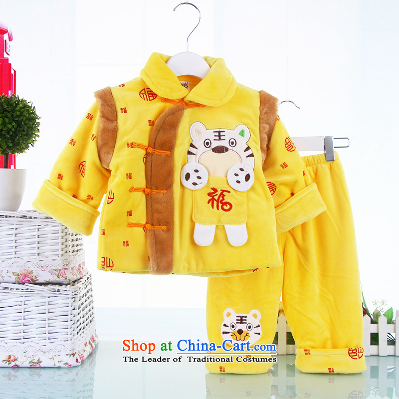 Tang Dynasty children boys aged 0-1-2-3 Load New Year Infant winter clothing thick two kits baby coat Kit Yellow聽80_80_