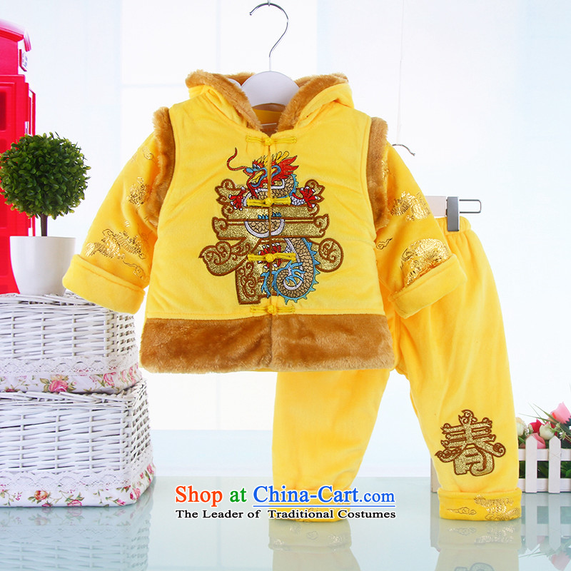 Tang Dynasty boy children for winter thick baby girl winter sets new year of age-old cotton dress 0-1-2-3?90(90) yellow