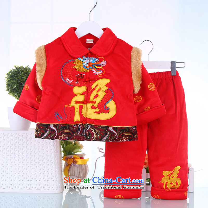 Tang Dynasty children boy New Year Two Kits 1-2-3-year-old infant winter coats baby cotton waffle pack聽90_90_ Red