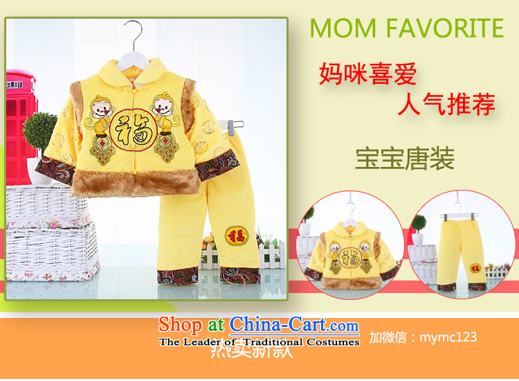 The Tang dynasty baby children winter crystal lint-free thick winter of Tang Dynasty 0-2 years old baby thick cotton-Tang Dynasty Package Yellow聽90 pictures, prices, brand platters! The elections are supplied in the national character of distribution, so action, buy now enjoy more preferential! As soon as possible.