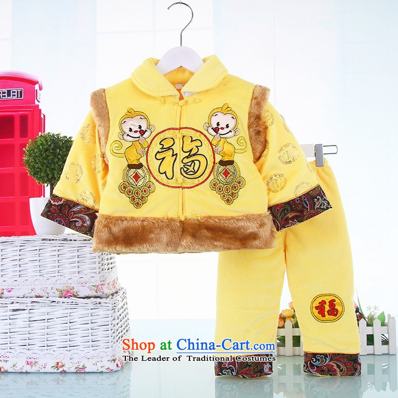 The Tang dynasty baby children winter crystal lint-free thick winter of Tang Dynasty 0-2 years old baby thick cotton-Tang Dynasty Package Yellow 90