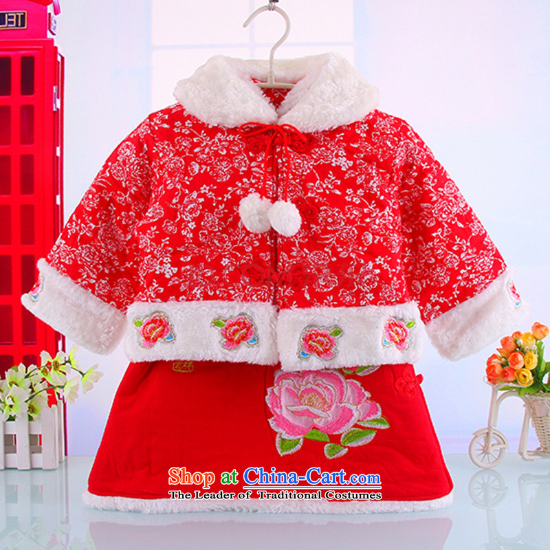 Winter new girls out of Tang Dynasty shawl qipao thick warm Tang replacing two kits children Tang dynasty 5195 Red?90