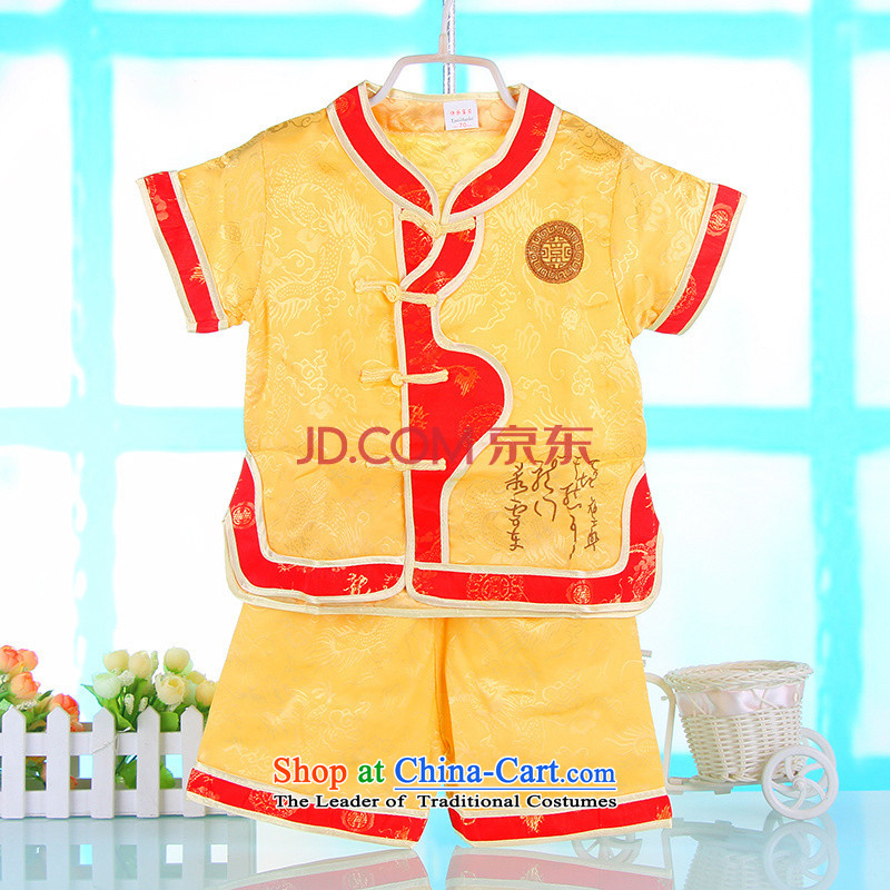 2015 New Tang Dynasty Children Summer Package boy silk shorts, short-sleeved baby boxed packaged Summer 4661 Light Yellow 90