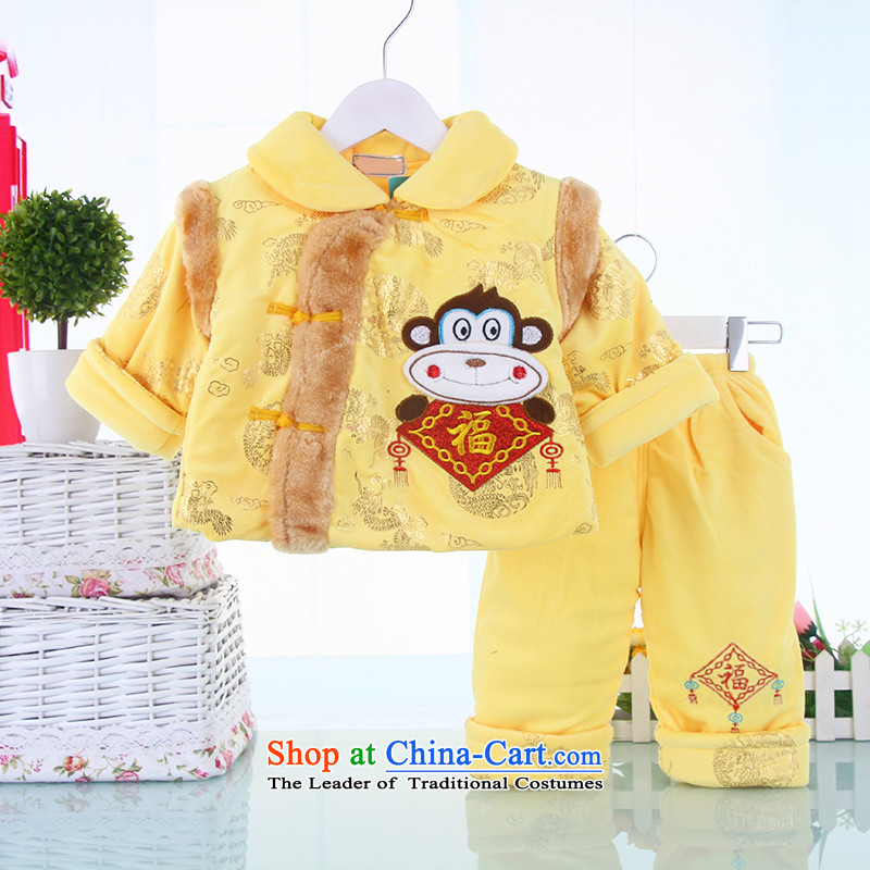 Tang Dynasty children for Winter Festival celebration for the Tang dynasty children crystal lint-free package 0-1 year old age of new service baby children's wear Thick Yellow 80