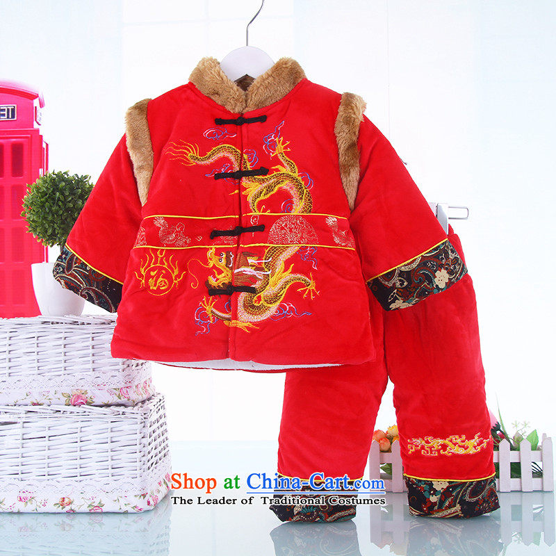 Winter clothing baby Tang Dynasty Chinese New Year celebration for the children of the crystal lint-free new age men lint-free dress thick Chinese Tang Red?120