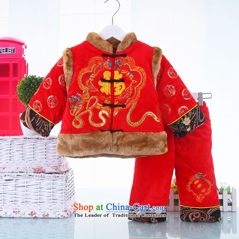 Tang Dynasty children two kits baby boy New Year boxed kit infant children spend the winter clothing Red 80