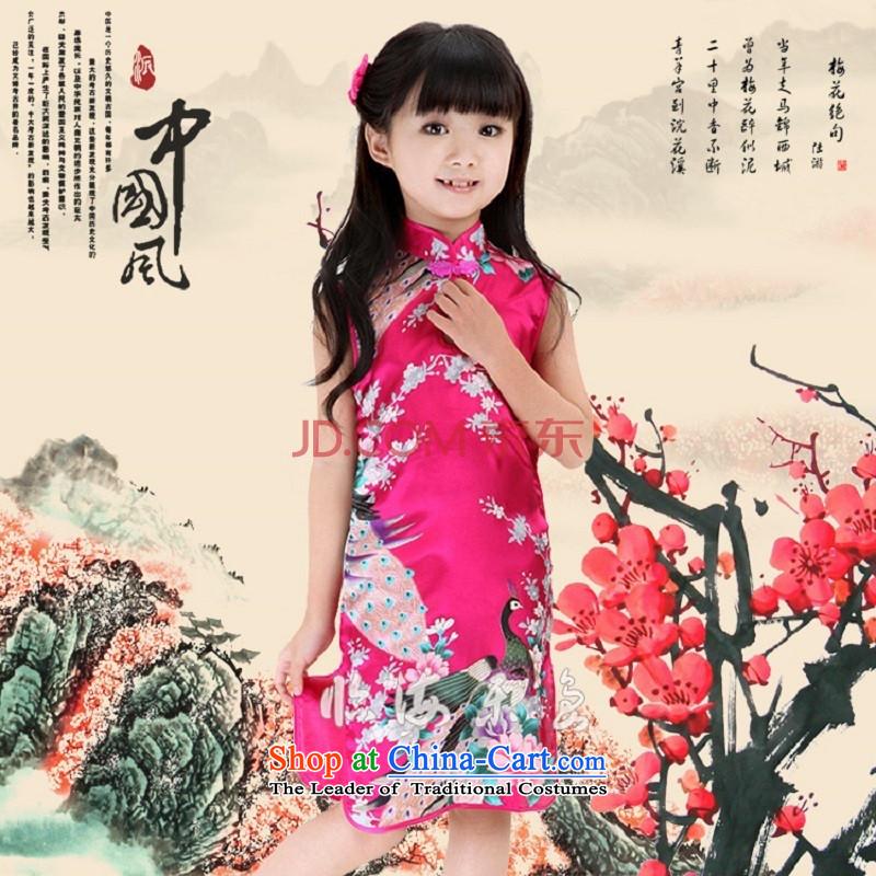 M-odd new summer, girls cheongsam dress your baby children's wear skirts of children's entertainment services Silk Cheongsam Tang dynasty 4691A Peacock Blue140