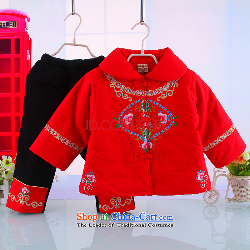 Winter girls new child warm tang with two-piece girls New Year outdoor warm thick Tang dynasty rose 100