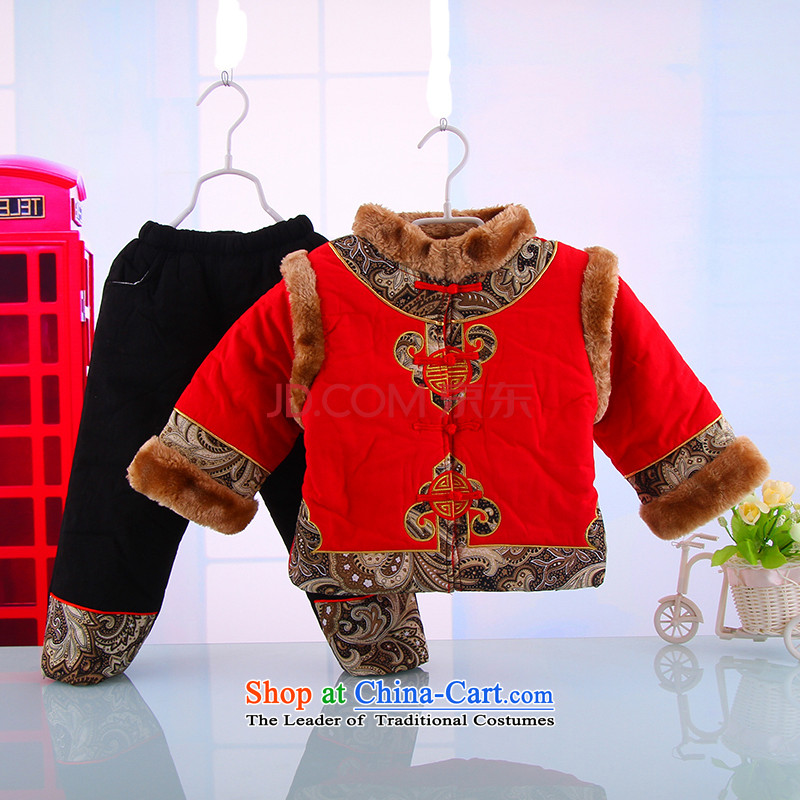 M-ki of children's wear under the new package your baby Tang dynasty cotton coat two kits of infant and child baby out serving two kits appropriated 536.3 Red?100