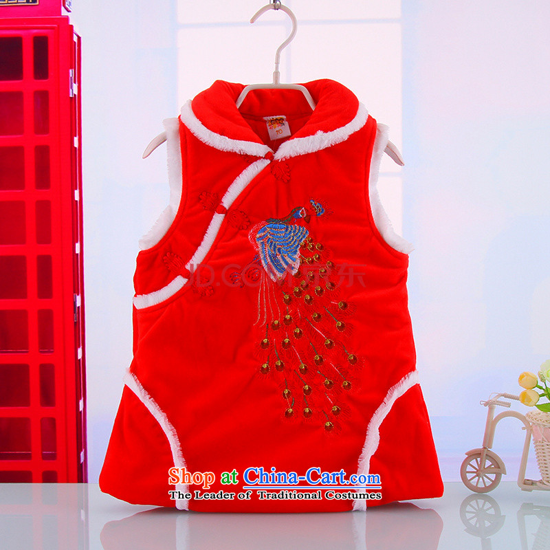M-ki winter new girls warm thick Tang dynasty qipao female New Year holiday to warm baby lapel of Qipao 5418 Red聽90