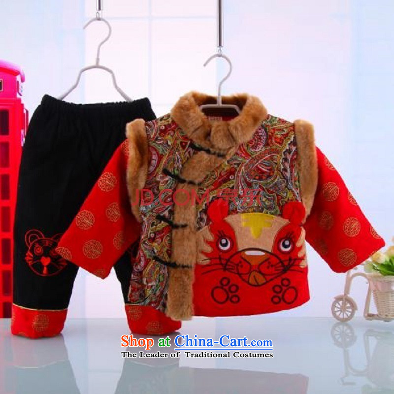 Hot Sales for 2014 Tang dynasty baby Birthday Boy New Year Boxed Kit Tang dynasty cotton coat whooping dress format5248 Red80