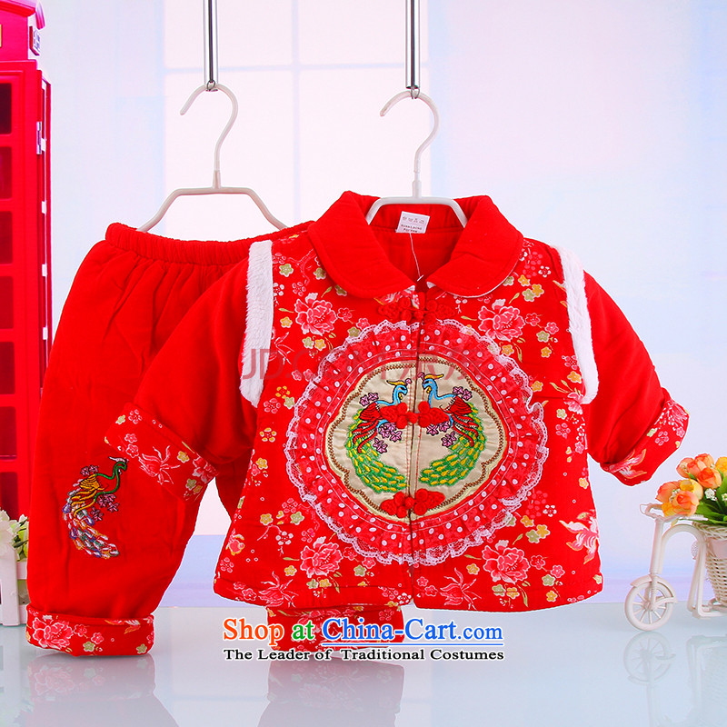 Tang Dynasty winter girls out long-sleeved clothing winter thick warm Tang Dynasty Package children warm kit, pink 73
