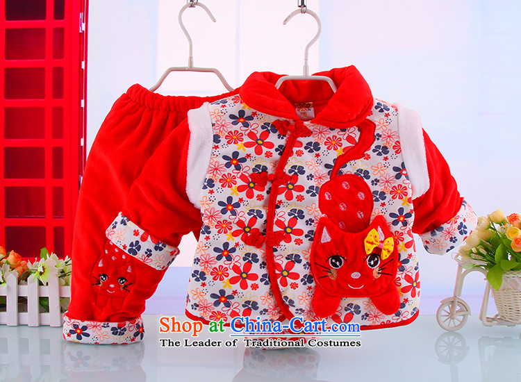 Tang Dynasty Children baby girl Tang Dynasty Tang dynasty winter coat warm winter thick Tang Dynasty Suit 5157 Red 90 pictures, prices, brand platters! The elections are supplied in the national character of distribution, so action, buy now enjoy more preferential! As soon as possible.