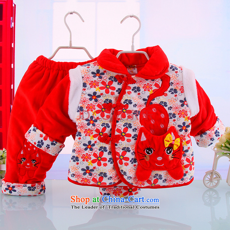 Tang Dynasty Children baby girl Tang Dynasty Tang dynasty winter coat warm winter thick Tang Dynasty Suit 5157 Red 90
